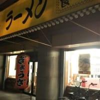 本日のディナーは200円引き折り込みチラシクーポン利用でふくちぁんラーメンFC平野店へ。閉店40分前に看板の電気消灯に驚き。五目あんかけは軽減税率適用。