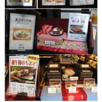 中華街の食事をまとめてみた その232 「大通り37」  萬珍楼本店「広東」①「カルチャー」
