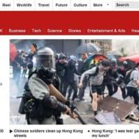 ☆続・ 「香港騒乱」の様相
