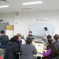 伊賀の伝丸さんのセミナーに行ってきました