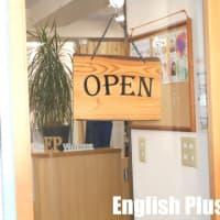 English Plusのレッスンの復習 ~ 自分の英語の間違いに気づける英語力をつけていこう ~ 2019年4月第1週の英語レッスンの復習(日本語編)