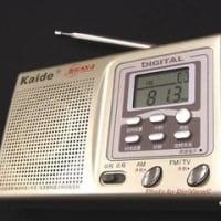 Kaide KK-9は、ソニーICF-EX5に匹敵するか?①