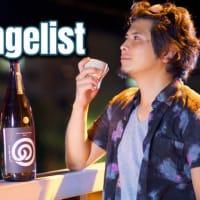台風19号の恩恵。時間。思わず何度もみてしまう日本酒の伝道師の新作ホームページができました♪