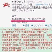 NHKの世論操作か…夫婦別氏制度賛成が「7割」???