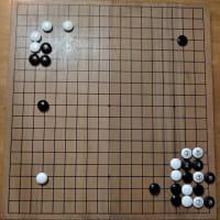 実戦の裏定石/下