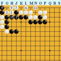 囲碁死活1230官子譜