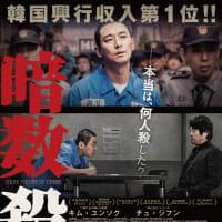 【cinema / DVD】2021年4月鑑賞まとめ