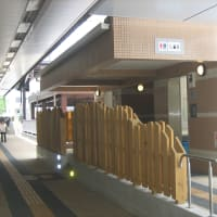 別府駅トイレはきれい