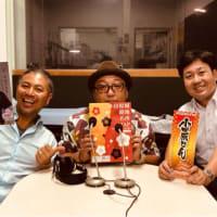 【ラジオ】ハイサイ!ウチナ〜タイム!第385回