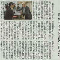 #akahata 「不自由展」 再開して/愛知 県にネット署名2.6万人分・・・今日の赤旗記事