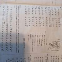 漢文書き下し文はやっぱり不自然 大学入学共通テストやってみました