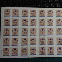 1円切手シート