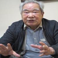 人間的に信頼の置けない人たちが日本会議の周辺にいる?