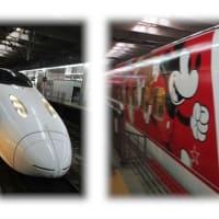 ミッキーマウスの新幹線
