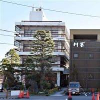 寛政2(1790)年に創業し、231年の歴史を持つ東京・葛飾柴又の日本料理店「川甚(かわじん)」がCOVID-19による業績悪化を理由に今月末で閉店