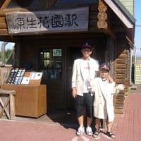 06北海道旅行3日目