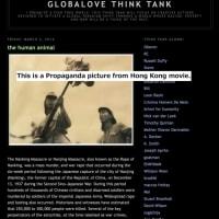 プロパガンダ画像