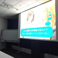 吉田松平先生特別講演インプラント寺子屋第4回沢山の先生方にお越しいただき、ありがとうございました!