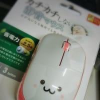 かわいいーーーコードレスマウスを買っちゃった~🐭ちゅー