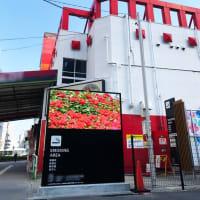 名古屋市公認金山公衆喫煙所の広告媒体