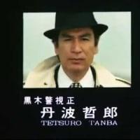 """""""ドラマのTBS"""""""
