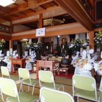 豊橋・豊川・浜松市の御朱印ならココ「毎月200枚限定 切り絵御朱印」豊橋のもみじ寺 普門寺!御朱印の郵送できます。