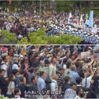 川崎「在日」と左翼の「日本人弾圧」に反撃    差別に名を借りた言論弾圧と暴力