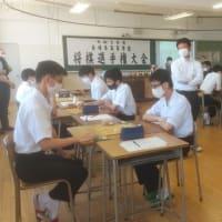 令和3年度長崎県高等学校将棋選手権大会の結果