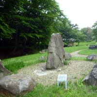 松明あかしの公園