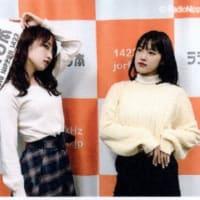 「ラジオ日本、カントリー・ガールズの只今ラジオ放送中!!」第240回 (11/17)