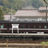 アズキさん kikiさん   津和野駅です。