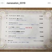 ナナサロン開業!