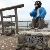 日本一小さい 「道の駅 江差」