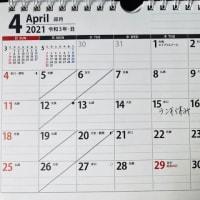 マガーリ4月の営業予定です。