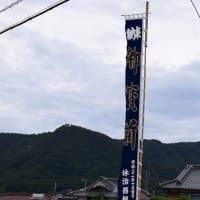 今日のウォーキング終了~!!(2019年10月11日)