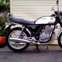 新バイク、納車!