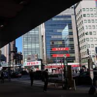 有限会社・ネオン電柱広告写真鑑賞会(2020年02月) 有名なラーメン店