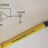 半導体アンプで真空管の音を出す事はできるのか?? vol.2
