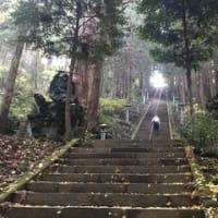 足柄の大雄山最乗寺