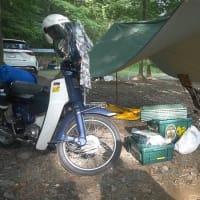 ☆★武甲キャンプ場でソロキャンプ・・・その2