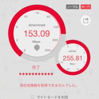 自宅内Wi-Fi環境の見直し その② Aterm WG1800HP2  中継器