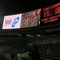 福岡シティーマラソン