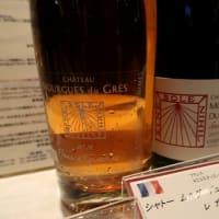 フランスで見つけたローヌのBIOワイン