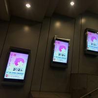 京都コングレスに参加(4) サイドイベント被害者支援