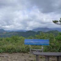 2019/09/12(木) 尖山