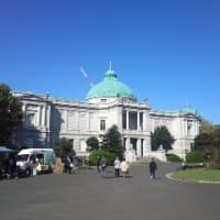 夏目漱石 『倫敦塔』『カーライル博物館』(漱石全集第2巻 その1)