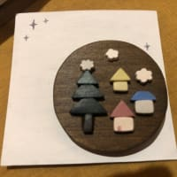 クリスマスの思い出展、追加納品!