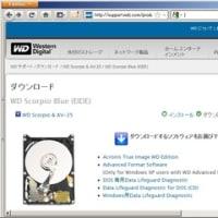 LavieJ700/L HDD交換(80GB→250GB→750GB<WD7500BPVT>)
