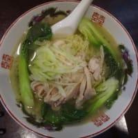 【高坂のラーメン・041】紅陽飯店 ~蒸し鶏肉の葱油掛けラーメン~