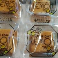 夏のチーズケーキ(レモン)